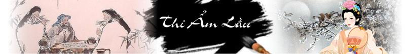 Thi Ẫm Lâu